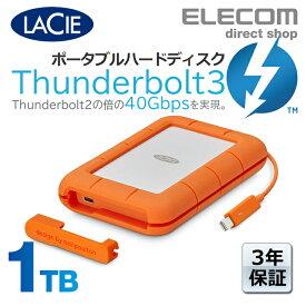 ラシー LaCie Rugged Thunderbolt SSD 1TB USB-C USB3.1(Gen2) USB3.0 USB2.0 2.5インチポータブル エスエスディー Apple Macシリーズ STFS1000401
