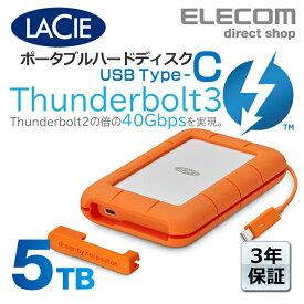 ラシー LaCie Rugged Thunderbolt HDD 5TB USB-C USB3.1(Gen2) USB3.0 USB2.0 2.5インチポータブル ハードディスク Apple Macシリーズ STFS5000800