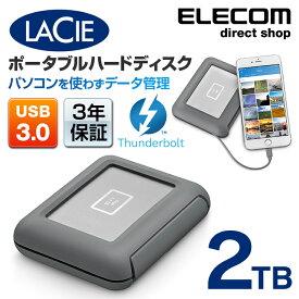 ラシー LaCie DJI Copilot 2TB ハードデイスク ラシー スマートフォン スマホ Thunderbolt3 Apple Mac STGU2000400