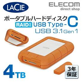ラシー LaCie Rugged RAID Pro USB3.1 (Gen2) USB3.0 USB2.0 2.5インチポータブル HDD ハードディスク Apple Macシリーズ STGW4000800