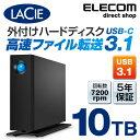 ラシー LaCie d2 Professional USB3.1 Gen2 Type-C 3.5インチ HDD 外付けハードデイスク 10TB ブラック STHA10000800
