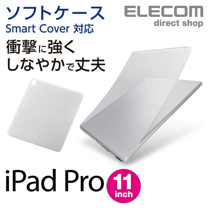 iPad Pro 11インチ 2018年モデル ソフトケース アイパッド アイパット 保護 TB-A18MUCCR