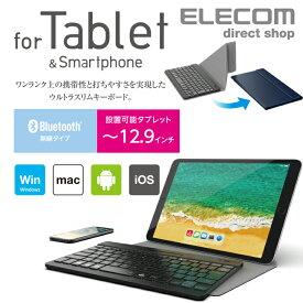 エレコム ワイヤレス Bluetooth ウルトラスリム キーボード 超薄型 専用ケース付 マルチペアリング 対応 汎用 タブレット ブルートゥース ブルー TK-SLP01BU