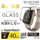 エレコム アップル ウォッチ 40ミリ用 フルカバーガラスフィルム フレーム付き 液晶 保護フィルム Apple Watch 40mm …
