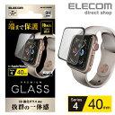 エレコム Apple Watch 40mm 用 フルカバー ガラスフィルム 0.33mm 端まで保護 apple watch series 5 対応 アップルウ…