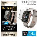 エレコム Apple Watch 44mm 用 フルカバー ガラスフィルム 0.33mm 端まで保護 apple watch series 5 対応 アップルウ…
