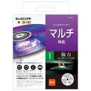 エレコム マルチレンズクリーナー CD/DVD/ゲーム機対応 乾式タイプ CK-MUL1