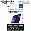 エレコム MacBookAir Retina 13inch 用 フィルム 13インチ Pro13inch Touch Bar非搭載 保護フイルム エアーレス フッ…