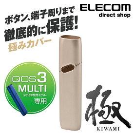 エレコム IQOS3 MULTI アイコス3 マルチ 用 極み ハードカバー 電子タバコ アクセサリ ハードケース ゴールド ET-IQM3PV1GD