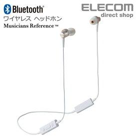 エレコム aptXAAC対応 Bluetooth ヘッドホン イヤホン ブルートゥース 耳栓タイプ Musicians Reference 10.0mmドライバ RH1000 イヤフォン ホワイト LBT-RH1000WH