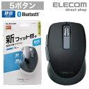 """エレコム 静音マウス Bluetooth 5ボタン BlueLED マウス """"TIPS AIR"""" ティップス エアー ワイヤレスマウス ノート PC ブルートゥース ワイヤレス 静音 ブラック M-TP20BBSBK"""