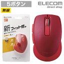 """エレコム 無線マウス ワイヤレス 5ボタン BlueLED マウス """"TIPS AIR"""" 無線 ティップス エアー ノート PC ワイヤレス マウス レッド M-TP20DBRD"""