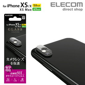 エレコム iPhoneXS/iPhoneXSMax 用 カメラレンズ 保護 フィルム ガラスコート 衝撃吸収 ガラスコート PM-A18BFLLNGLP