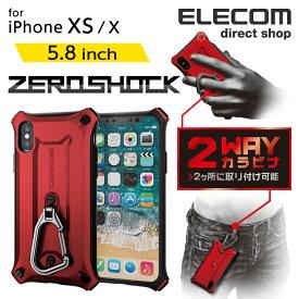 d66ccf6c6c エレコム iPhone XS 用 ZEROSHOCK カラビナ アイフォン ケース カバー 衝撃吸収 液晶保護フィルム付 レッド