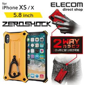 エレコム iPhone XS 用 ZEROSHOCK カラビナ アイフォン ケース カバー 衝撃吸収 液晶保護フィルム付 イエロー PM-A18BZEROKYL