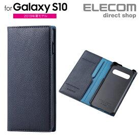 エレコム Galaxy S10 用 ギャラクシー エス10 GalaxyS10 ソフトレザーケース イタリアン(Coronet) ソフトレザー ケース カバー 手帳型 ロイヤルネイビー スマホケース PM-GS10PLFYILNV