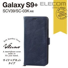 エレコム Galaxy S9+ (SC-03K SCV39) 手帳型ケース ソフトレザーカバー サイドマグネット ネイビー スマホケース PM-GS9PPLFYNV