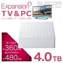エレコム HDD 4TB 外付け ハードディスク 3.5インチ USB3.1対応 外付けハードディスク 外付けHDD Seagate シーゲイト Expansion MXシリーズ ホワイト TV 録画 テレビ アクオス レグザ ブラビア ビエラ SGD-MX040UWH