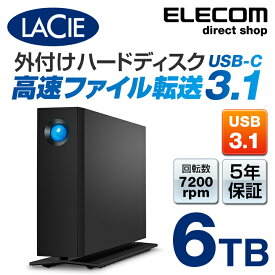 ラシー LaCie d2 Professional 6TB 外付けハードデイスク Type-Cインターフェイス USB3.1(Gen2) HDD アルミ製ボディ ブラック STHA6000800