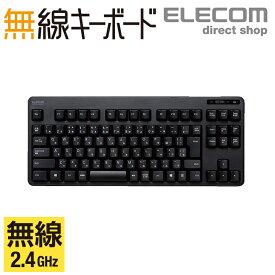 エレコム 無線 コンパクト キーボード ワイヤレス メンブレン式 コンパクトサイズ 92キー 日本語配列 ブラック TK-FDM105TBK