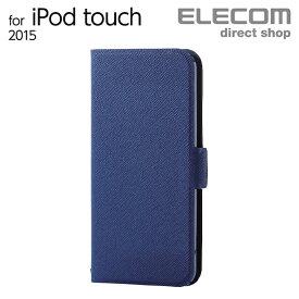 エレコム iPod touch ケース 手帳型 ソフトレザーカバー 薄型 ブルー 第6世代対応 AVA-T17PLFUBU