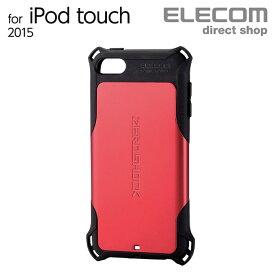 エレコム iPod touch ケース 衝撃吸収ケース ZEROSHOCK レッド 第6世代対応 AVA-T17ZERORD
