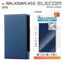 エレコム WALKMAN A50用薄型レザーケース Walkman A 2018 NW-A50シリーズ対応 ブルー AVS-A18PLFUBU