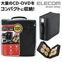 エレコム ディスクファイル DVD CD 対応 DVDケース CDケース セミハードファスナーケース 320枚収納 ブラック CCD-SS3…