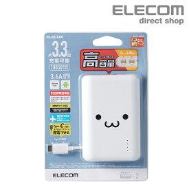 エレコム USB Type-Cケーブル付き 充電 モバイルバッテリー 大容量 リチウムイオン電池 おまかせ充電 まとめて充電 タイプC 入力対応 ケーブル 10050mAh 合計 3.6A USB-A 出力2ポート PSE適合 ホワイトフェイス DE-C15L-10050WF