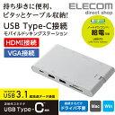 エレコム USB Type-C 接続モバイル ドッキングステーション 充電用 データ転送用Type-C1ポート USB(3.0)2ポート HDMI1…