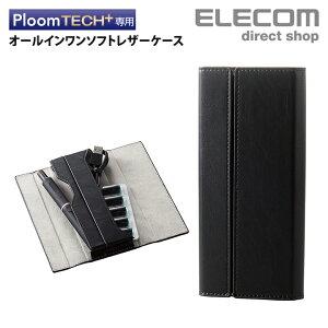 エレコム Ploom TECH+ 用 オールインワン ソフトレザー ケース 電子タバコ アクセサリ プルームテックプラス カバー ブラック ブラック ET-PTPAP1BK