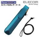 エレコム Ploom TECH+ 用 ストラップ付 レザーケース 電子タバコ アクセサリ プルームテックプラス ポーチ ケース …