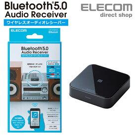 エレコム Bluetoothオーディオレシーバー ブルートゥース ステレオミニ出力 オーディオケーブル RCA変換ケーブル 自宅のオーディオをワイヤレス化 高音質 コーデック AAC BOXタイプ ブラック LBT-AVWAR501BK