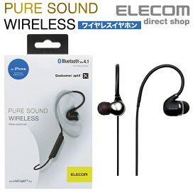 エレコム ピュアサウンドを楽しめる Bluetooth ワイヤレスイヤホン 両耳 連続再生8時間 Bluetooth4.1 ブルートゥース ヘッドホン 無線 ワイヤレス マイク付き iphone スマホ ブラック LBT-HPC50MPBK