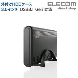 ロジテック 外付けHDDケース 3.5インチ USB3.1 Gen1対応 アルミボディ ブラック LGB-EKU3