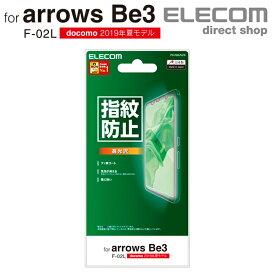 エレコム arrows Be3 (F-02L) 用 フィルム 指紋防止 高光沢 スマホ アローズ 液晶 保護フィルム PD-F02LFLFG