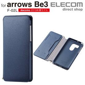 エレコム arrows Be3 (F-02L) 用 ソフトレザーケース 磁石付 手帳型 スマホ アローズ ソフトレザー ケース カバー ネイビー PD-F02LPLFY2NV