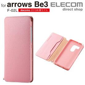 エレコム arrows Be3 (F-02L) 用 ソフトレザーケース 磁石付 手帳型 スマホ アローズ ソフトレザー ケース カバー ピンク PD-F02LPLFY2PN