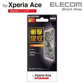 エレコム Xperia Ace (SO-02L) 用 フィルム 衝撃吸収 高光沢 スマホ エクスペリア エース 液晶 保護フィルム PD-XACEFLFPG