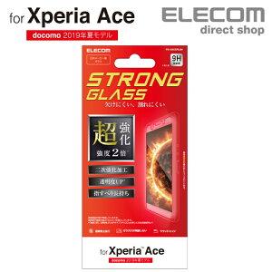 エレコム Xperia Ace (SO-02L) 用 ガラスフィルム 超強化 スマホ エクスペリア エース ガラスフィルム 液晶 保護フィルム PD-XACEFLGH
