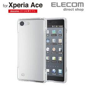 エレコム Xperia Ace (SO-02L) 用 ハイブリッドケース スマホ エクスペリア エース カバー シンプル クリア PD-XACEHVCCR
