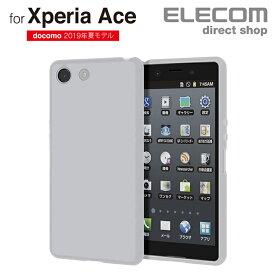 エレコム Xperia Ace (SO-02L) 用 シリコンケース スマホ エクスペリア エース シリコン ケース カバー シンプル クリア PD-XACESCCR