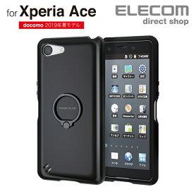 エレコム Xperia Ace (SO-02L) 用 TOUGH SLIM リング付 スマホ エクスペリア エース カバー ケース 衝撃吸収 カバー ブラック PD-XACETSRBK