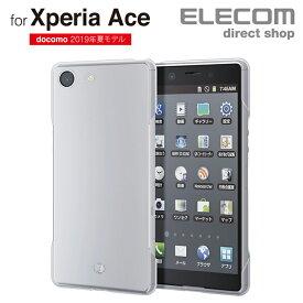 エレコム Xperia Ace (SO-02L) 用 ソフトケース 極み スマホ エクスペリア エース ソフト ケース カバー シンプル クリア PD-XACEUCTCR