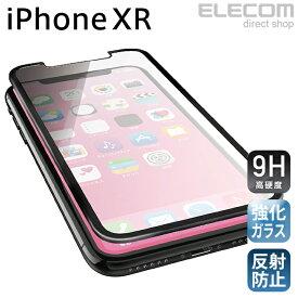 エレコム iPhone XR フルカバーガラスフィルム 反射防止 ブラック PM-A18CFLGGMRBK