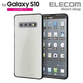 エレコム Galaxy S10 用 ギャラクシー エス10 GalaxyS10 ハイブリッドケース ガラス 背面カラー スマホケース PM-GS10HVCG3WH