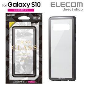 エレコム Galaxy S10 用 ハイブリッドケース ガラス フレーム スマホ ギャラクシー s10 ハイブリッド ケース カバー フレームメッキ ブラック スマホケース PM-GS10HVCG6BK