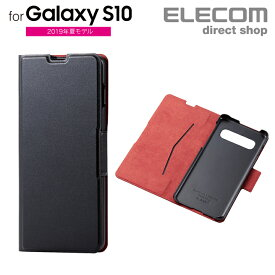 エレコム Galaxy S10 用 ギャラクシー エス10 GalaxyS10 ソフトレザーケース 薄型 磁石付 ソフトレザー ケース カバー 手帳型 ブラック スマホケース PM-GS10PLFUBK