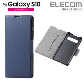 エレコム Galaxy S10 用 ギャラクシー エス10 GalaxyS10 ソフトレザーケース 薄型 磁石付 ソフトレザー ケース カバー 手帳型 ネイビー スマホケース PM-GS10PLFUNV