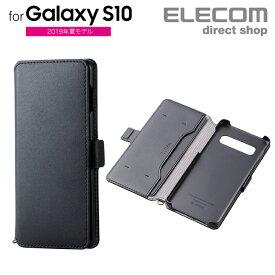 エレコム Galaxy S10 用 ギャラクシー エス10 GalaxyS10 ソフトレザー ケース カバー 磁石付 ブラック スマホケース PM-GS10PLFY2BK